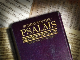 psalm sunday 260x195
