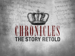 CHRONICLES 260x195